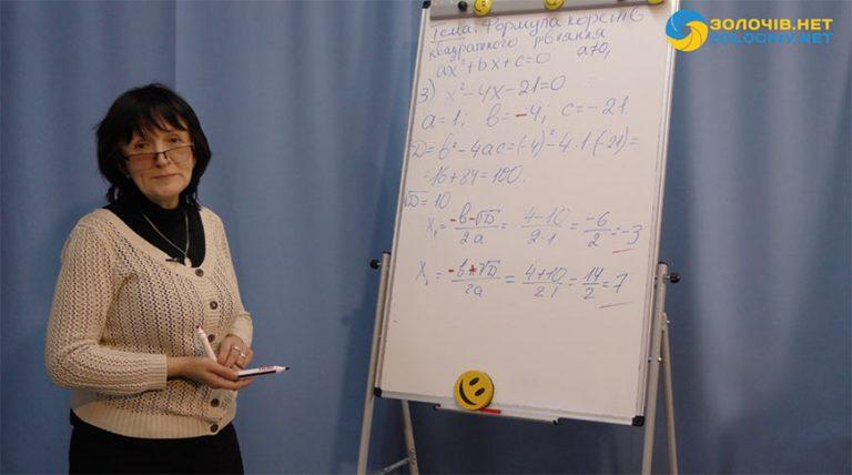Відеоурок з алгебри для 8  класу: Формула коренів квадратного рівняння