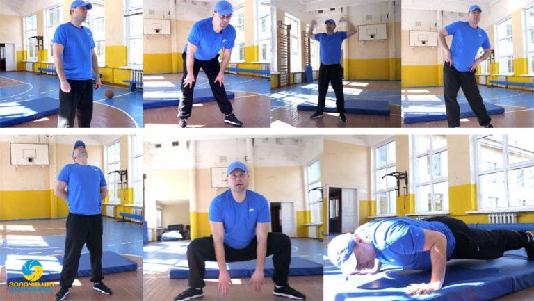 Відеоурок фізичної культури: Ранкова руханка