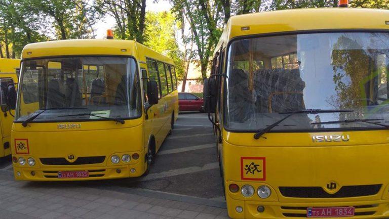 Двом школам Золочівщини передали нові «Школярики»