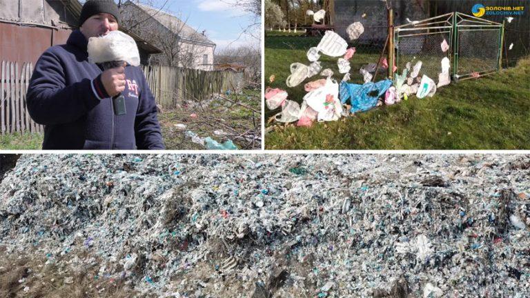 Як сміття із Золочівського міського сміттєзвалища розносить вітер (відео)