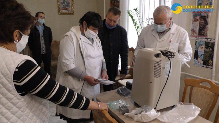 Завдяки благодійникам  придбано апарат ШВЛ для Золочівської лікарні (відео)