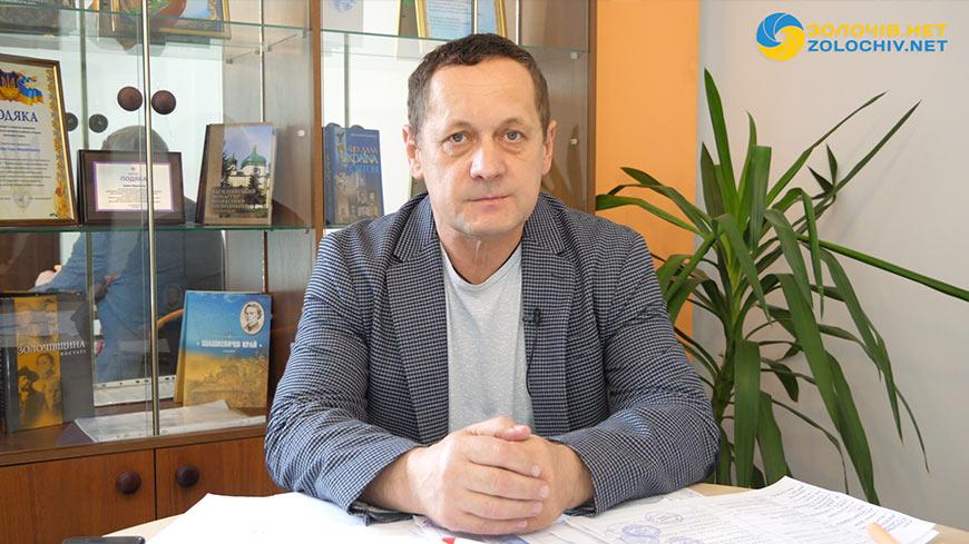 Ігор Бартків