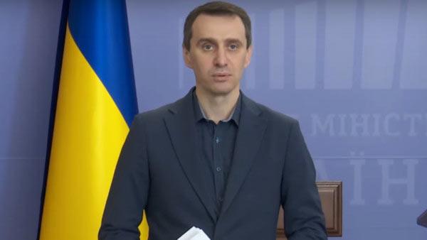 Віктор Ляшко очолив Міністерство охорони здоров'я України