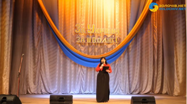 Наживо: онлайн-концерт «Благословенна та держава, що має відданих синів» (відео)