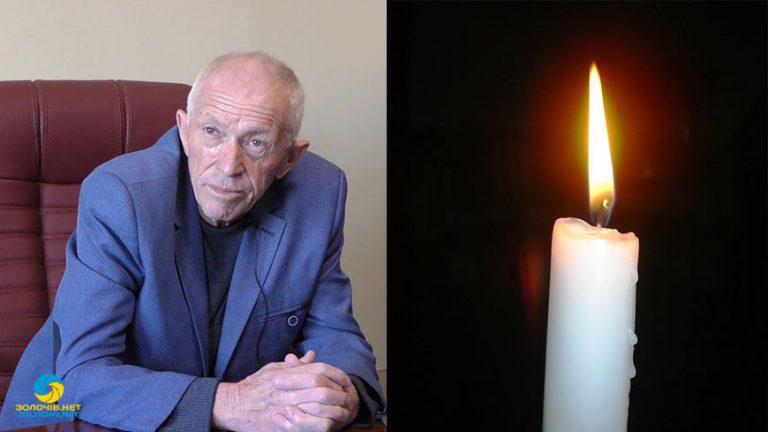 Світлої пам'яті Зеновія Шептицького