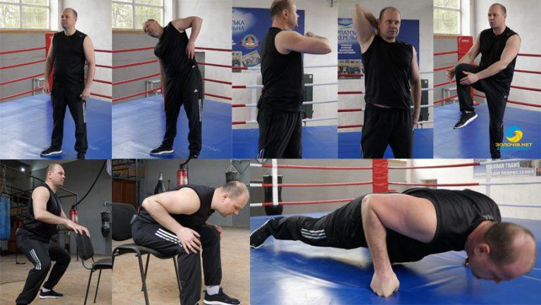 10 вправ для здоров'я (відео)