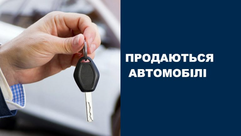 Продаються автомобілі  ВАЗ-2106, ВАЗ-21013 та мотори
