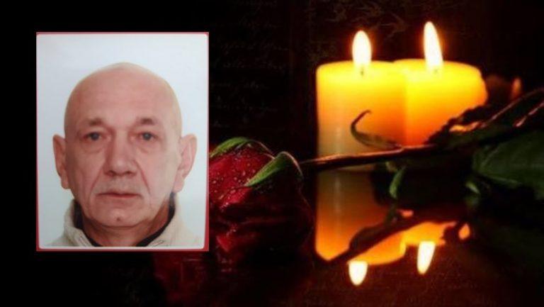 Світлої пам'яті Брагіна Володимира Семеновича