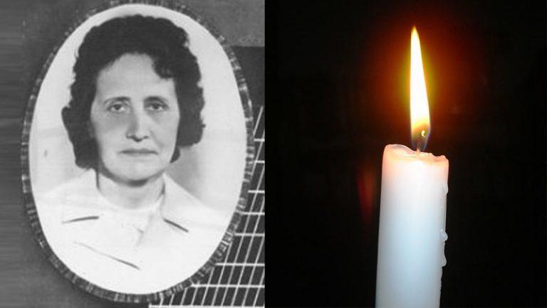 Світлої пам'яті Денисів Марії Йосипівни