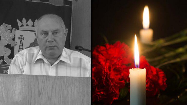 Світлої пам'яті Псюка Ярослава Павловича