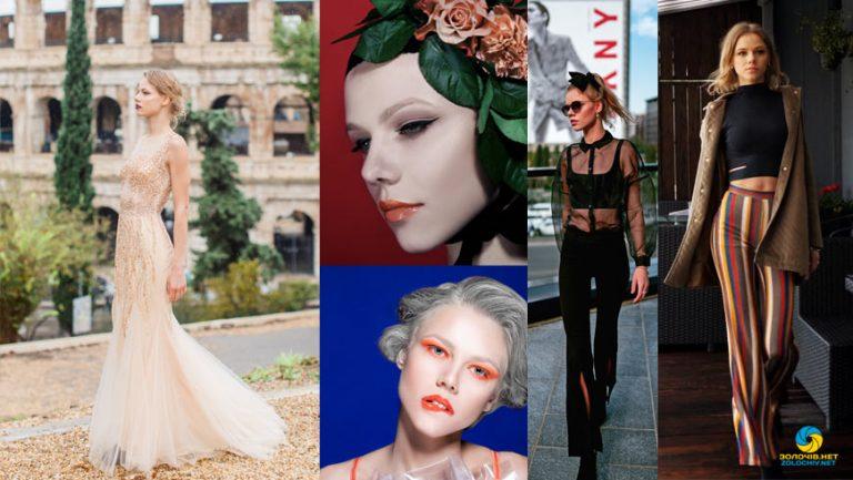 Інтерв'ю з міжнародною моделлю, золочів'янкою, Мар'яною Кметь (відео)
