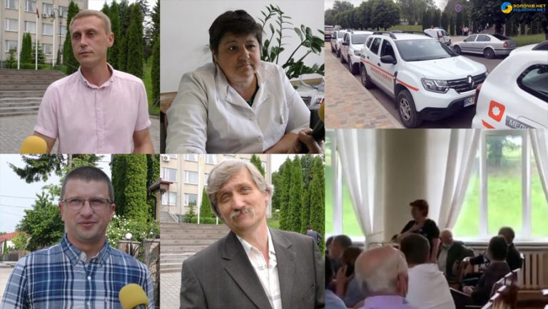 Золочівські медики, сесія райради та продовження контракту (відео)