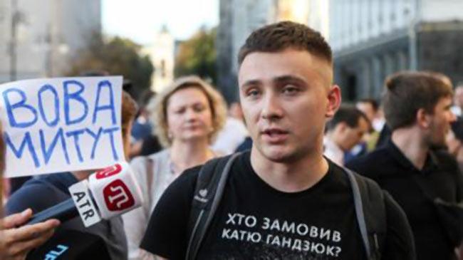 Суд відправив Стерненка під домашній арешт у військовій частині