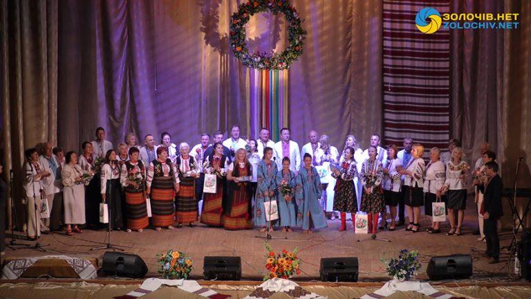 Концерт до Дня родини (відео)