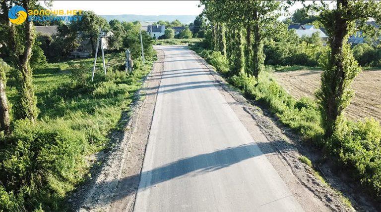 Підприємства на Золочівщині долучилися коштами до ремонту дороги (відео)