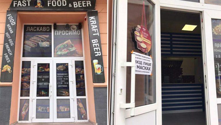 """У Золочеві відкрилося кафе «fast food&beer"""""""