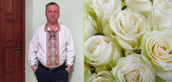 Вітання для Івана Клушина