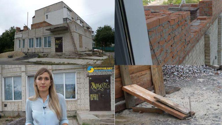 Вільний мікрофон: хто і що будує по вулиці Гайдамацькій у Золочеві? (відео)