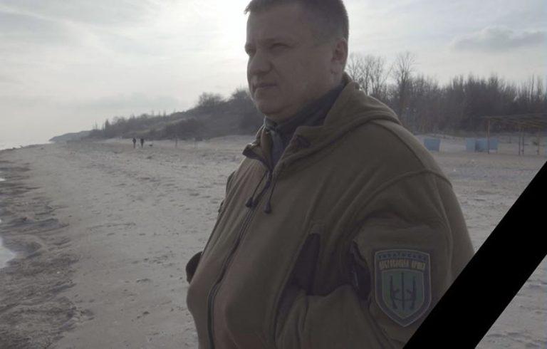 Помер Андрій Гергерт