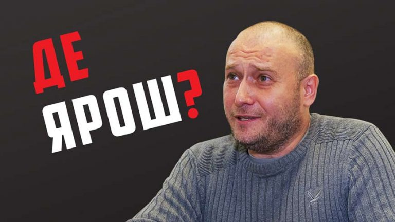 """Ярош не в """"Правому секторі"""" (відео)"""
