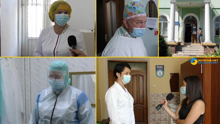 Як можна обстежитися на коронавірус у Центральній амбулаторії Золочева
