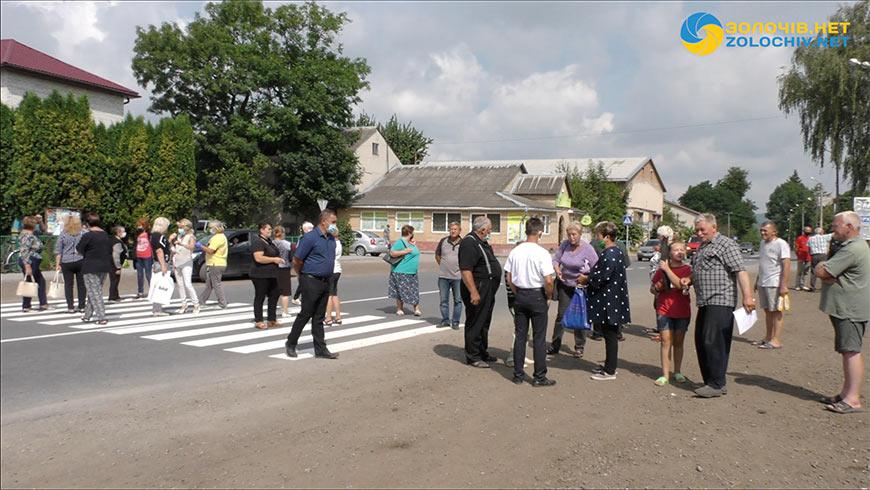 У Золочівському районі люди протестували