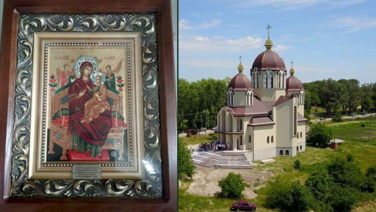 """У церкву """"Всіх Святих"""" запрошують на вшанування ікони """"Всецариця"""""""