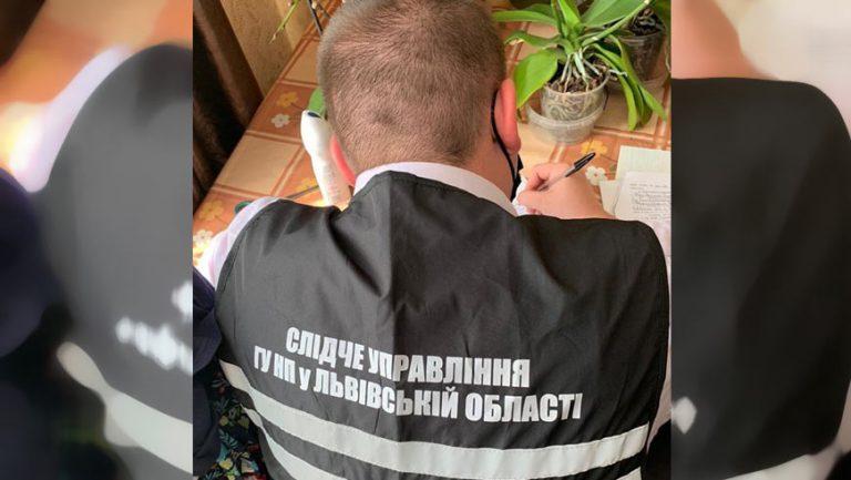 Мешканцю Золочівського району повідомили про підозру у шахрайстві