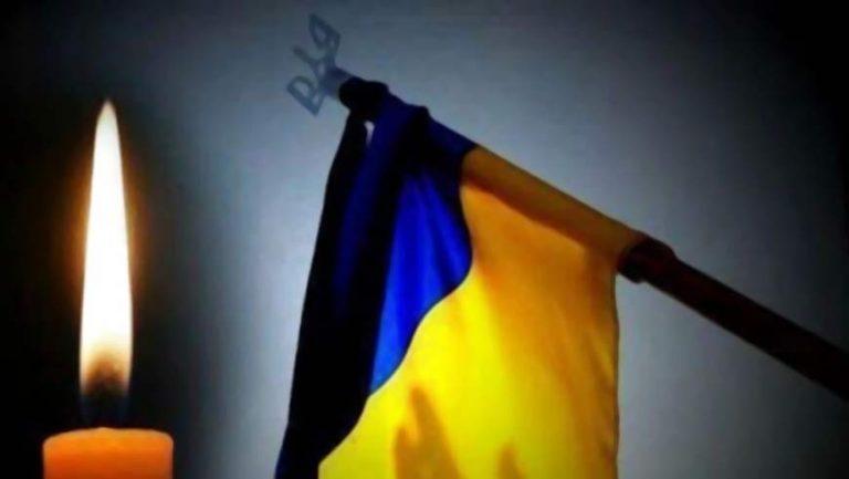 У Золочеві вшанують пам'ять захисників України