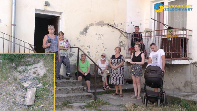 Вільний мікрофон: просідання та ями на подвір'ї по вулиці Шашкевича у Золочеві (відео)