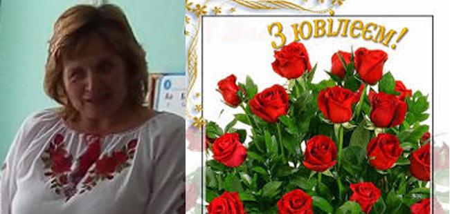 Вітання для Бойко Галини Ярославівни