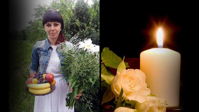 Світлої пам'яті Данни Лешньовської
