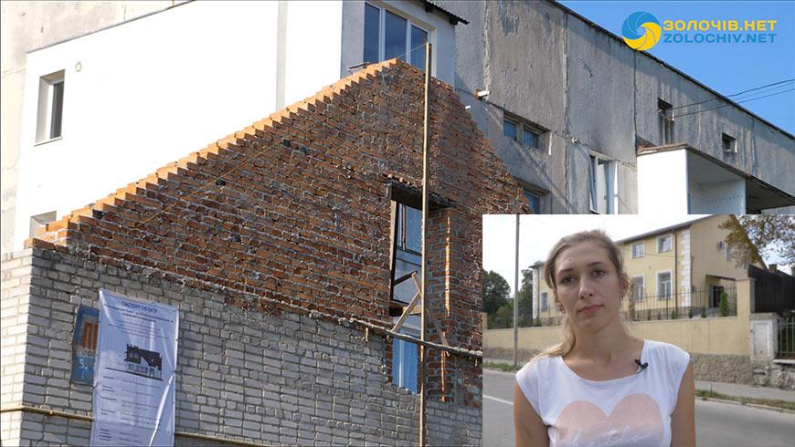 """Відбулося судове засідання щодо """"скандального будівництва"""" у Золочеві"""