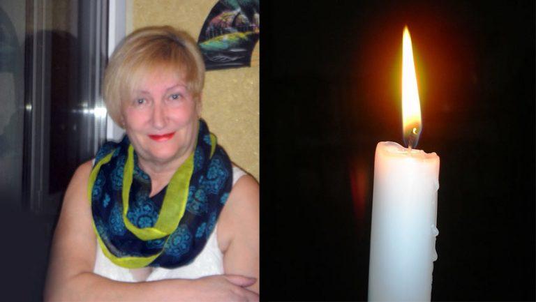 Світлої пам'яті Галини Ганзійчук
