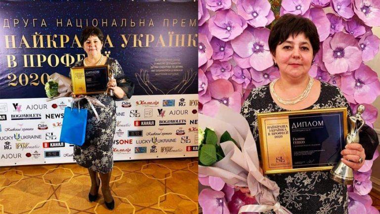 """Золочів'янка отримала нагороду Національної премії """"Найкраща українка в професії"""""""