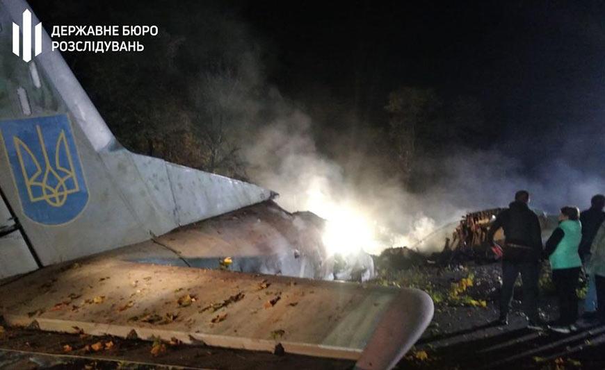 25 осіб загинули: про обставини авіакатастрофи військового літака АН-26 на Харківщині