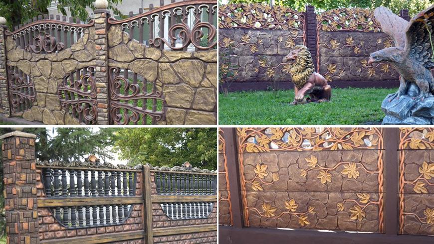 фарбування парканів