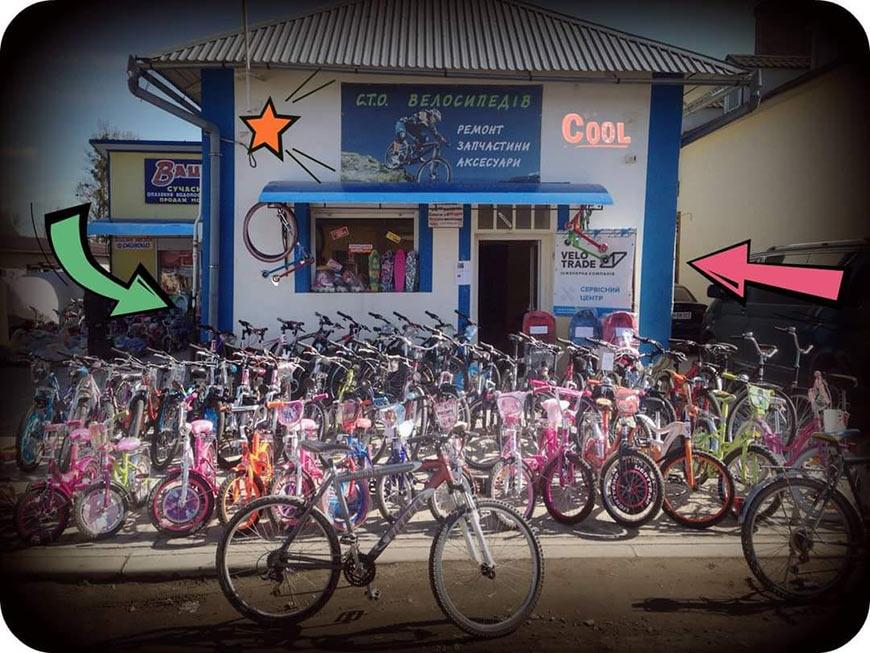 """Магазин """"СТО Велосипедів"""": кваліфікований підбір велосипеда дітям та дорослим"""