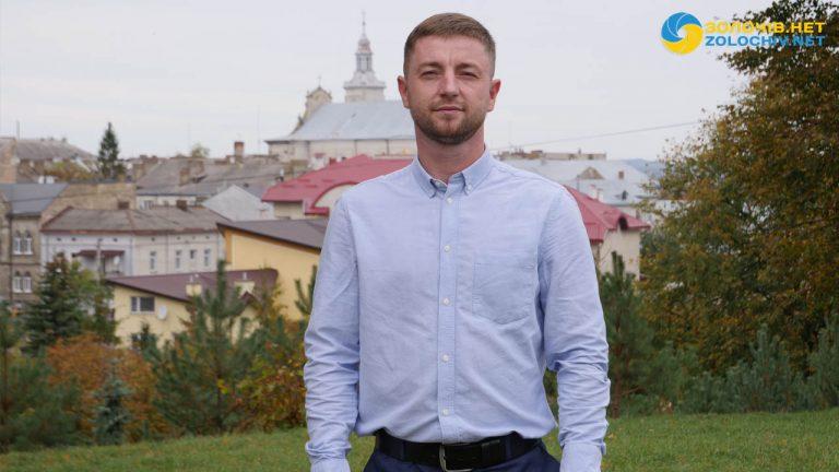 Тарас Буца йде на вибори міського голови Золочева (відео)