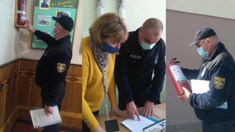 Золочівські рятувальники перевіряють будівлі, які будуть використовуватися в якості виборчих дільниць
