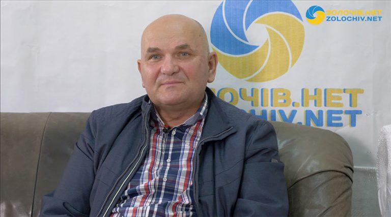 Відверте інтерв'ю кандидата на голову Золочівської ОТГ Василя Джули (відео)