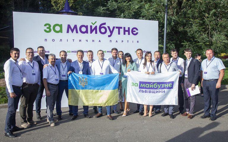 Українці визначились з фаворитами на місцевих виборах