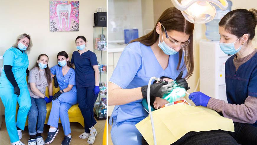 Dental White