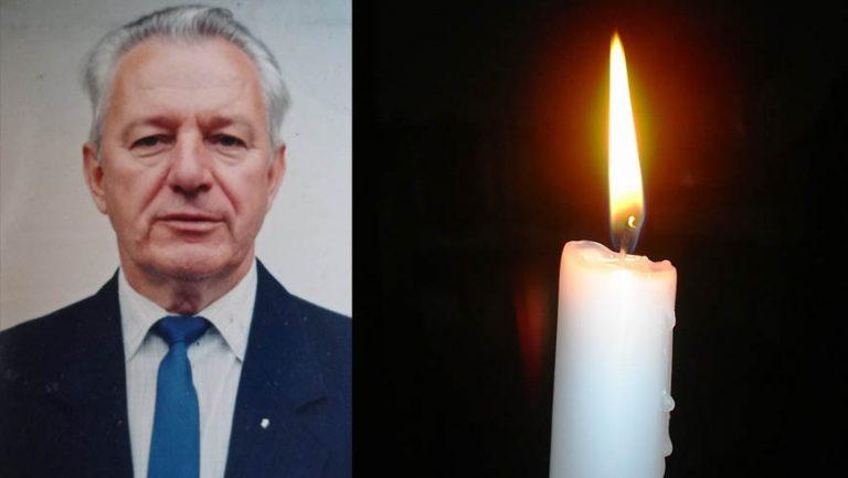 Світлої пам'яті Авескулова Євгена Дмитровича
