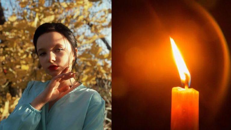 Світлої пам'яті Тетяни Фірак