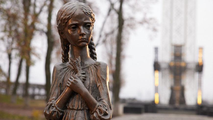 Скульптура «Гірка пам'ять дитинства»