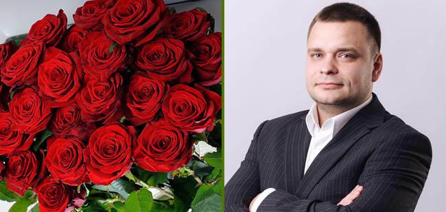 Вітання для Михайла Рудого