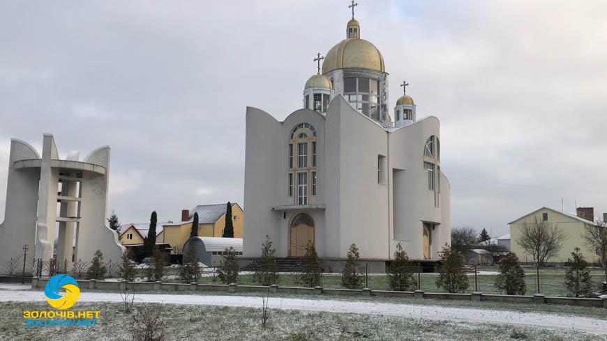 Літургія у храмі Св. Софії м. Золочів.