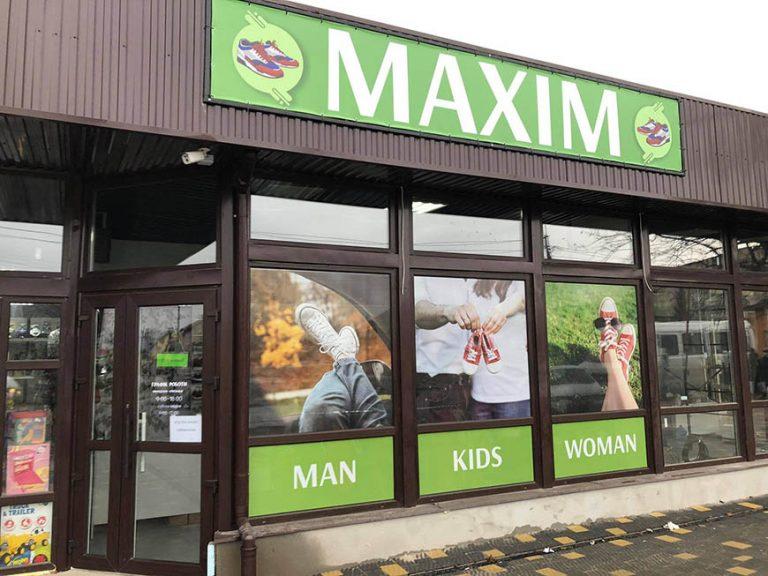 """У Золочеві відбудеться відкриття магазину """"MAXIM"""""""