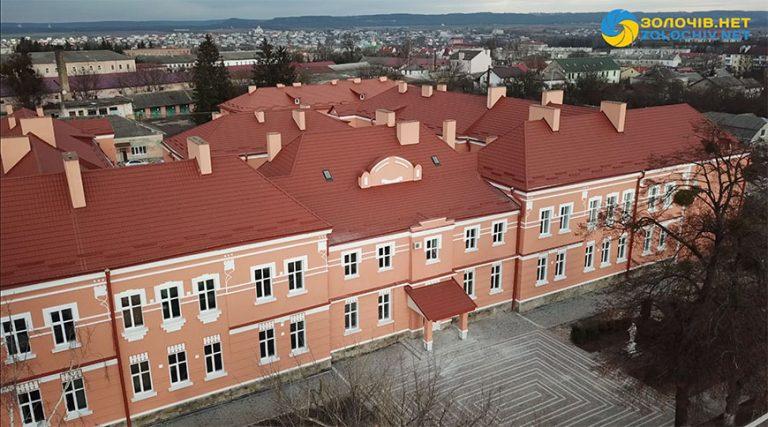 Золочівську та Львівську обласну клінічну лікарню включили до переліку «ковідних» медзакладів області